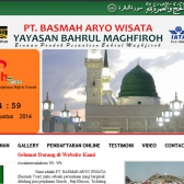 www.basmahtour.com